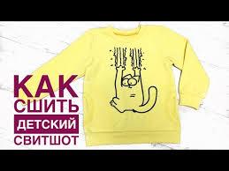 Детский <b>лонгслив</b> в Чебоксарах (2000 товаров) 🥇