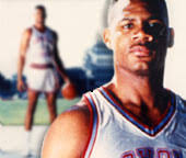 It's safe to say UNLV might have gone down if only Hank Gathers survived. My oldest, Mizzo Jr. was born in December a preemie at 1 pound, 14 ounces–so his ... - the-prototype