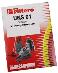 Купить <b>Filtero Мешки</b>-<b>пылесборники UNS 01</b> Эконом по выгодной ...