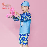 <b>Swimsuit</b> for Kids - Shop Cheap <b>Swimsuit</b> for Kids from China ...