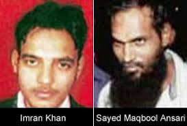 The Pune link to the Hyderabad bomb blasts. Click to Expand & Play. Pune, Hyderabad: No terror outfit has as yet claimed responsibility for the powerful ... - pune-blasts-suspect-imran-khan-and-sayed-maqbool-ansari-sp_story