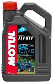 <b>Моторное масло Motul ATV-UTV</b> 4T 10W40 4 л — купить по ...