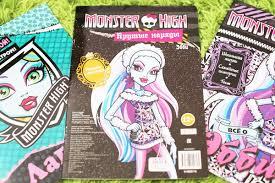 monster high крутые наряды клео и дьюс раскраска с наклейками