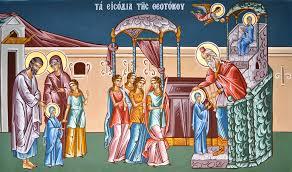 Αποτέλεσμα εικόνας για Τα εἰσόδεια της Θεοτόκου