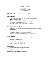 resume key phrases customer service