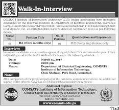 ciit islamabad details