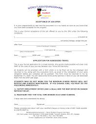 of offer acceptance of offer