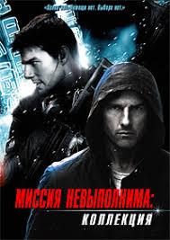 игры патриотов 4k uhd blu ray