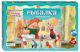 <b>Настольная игра Step puzzle</b> Рыбалка — купить по выгодной ...