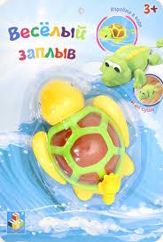 <b>Игрушки для</b> ванны No name для девочек и мальчиков: купить ...