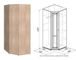 <b>Угловые</b> шкафы от 2 999 руб. Купить <b>угловой</b> шкаф в интернет ...