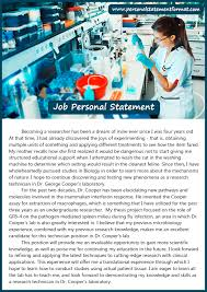 Writing A Statement Of Purpose For A Job   statement of purpose     Personal statement for graduate school in education logo