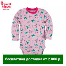 Ползунки, <b>боди</b>, <b>песочники</b>, купить по цене от 188 руб в интернет ...