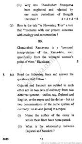 essay on cultural diversity in n culture unity in essay on cultural diversity in gxart orgessay on cultural diversity in essay on unity