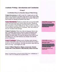 should the driving age be lowered essay persuasive on not raising persuasive essay on driving age changing the to 21 academicwriting blogintrosconclusions g persuasive essay on driving