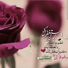 استغفرك ربي | Islamic pictures, Islamic <b>art</b>, Arabic <b>art</b>