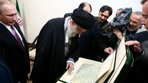 Image result for ‫پوتین و خامنه ای‬‎