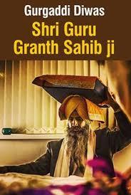 guru granth sahib or adi sri granth sahib ji adi nag sleeping porch