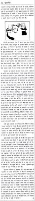 essay on ldquo internet rdquo in hindi