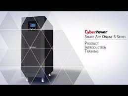 <b>CyberPower Online</b> S Series <b>UPS</b> Product Introduction - YouTube