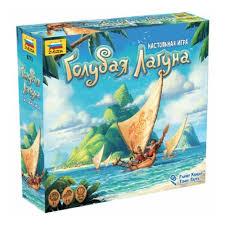 <b>Настольная игра ZVEZDA Голубая</b> Лагуна — купить в интернет ...