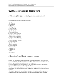 quality assurance job description for resume 2016 recentresumes com quality assurance job descriptions job description types of quality assurance depatment