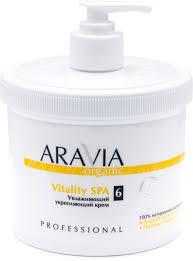 ARAVIA Organic Увлажняющий <b>укрепляющий крем для</b> тела ...