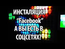 Видеозаписи DSSL. Первоисточник видеонаблюдения   ВКонтакте