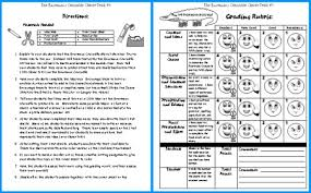 following directions worksheet trick   intrepidpath enormous crocodile lesson plans author roald dahl math following directions