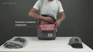 Обзор городского <b>рюкзака Herschel</b> Pop Quiz POLY GREY ...
