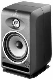 Акустическая система <b>Focal CMS 50</b> — купить по выгодной цене ...