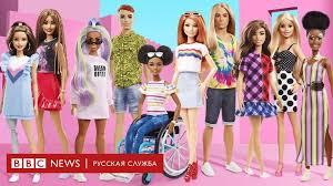 <b>Куклы</b> Барби с протезом, без волос и с витилиго появятся в этом ...