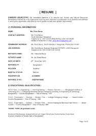 civil engineering resume for freshers resume template example sample civil engineer resume sample resume civil engineering resume sample