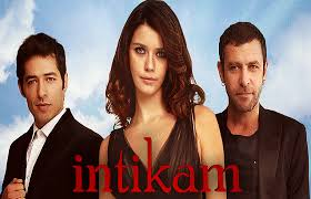 Intiqam Session 2 Episode 16
