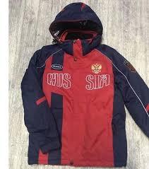Курта FORWARD RUSSIA – купить в Москве, цена 4 500 руб ...