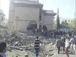 Image result for ریاض به سفارت ایران  حمله کرد