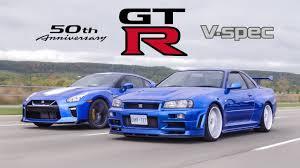 2020 <b>Nissan GTR</b> 50th Anniversary Edition vs <b>R34 Skyline</b> GTR V ...