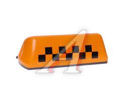 <b>Знак TAXI</b> магнитный с подсветкой 12V оранжевый АНТЕЙ ...