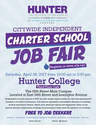 citywide independent charter school job fair the brooklyn reader hunter college school of education for our citywide independent charter school job fair independent charter schools in nyc provide unique opportunities