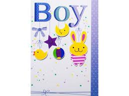 <b>Открытка ручной работы &quot;С</b> рождением сына&quot