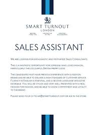 smart turnout london on twitter   quot we    re hiring  sales assistant    sales assistant role for our shepherds bush westfields store   opening on the  th  hr smartturnout com http   t co bd hl scky quot