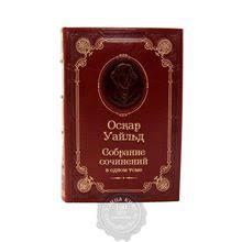 Произведения классических авторов а <b>подарочном</b> издании и ...