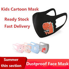 Summer New Cartoon Printing Children's <b>Mask Ice Silk</b> Washable ...