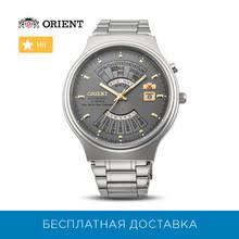 <b>Мужские часы</b>, купить по цене от 1690 руб в интернет-магазине ...