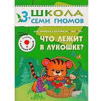 <b>Школа</b> Семи Гномов в Беларуси. Сравнить цены, купить ...