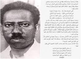 الشاعر السودانى إدريس محمد جماع....بعض قصائده Images?q=tbn:ANd9GcSSrehdCSx894m7rKr-nmhIAewzwQOMTkHeZH8WpkI96_RXBpxDXQ