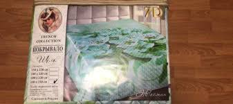Новое <b>покрывало French collection</b> (шелк) 230х250см | Festima ...