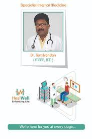 17 best ideas about internal medicine specialist healwell specialist in internal medicine mr tamilvedan