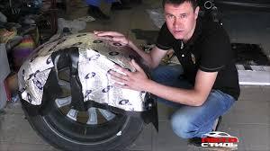 <b>Шумоизоляция</b> арок колёс - YouTube