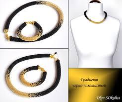 Жгут и <b>браслет</b> из бисера, градиент, черный, золотой, бисер ...